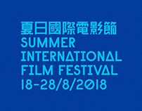Summer International Films Festival