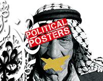Political posters II ( GAZA )