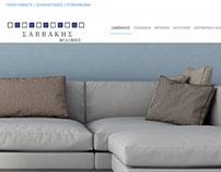 κατασκευή ιστοσελίδας savvakis.gr