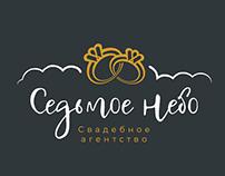 Logo Свадебное агентство