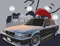 Automotive Illustration (GX81 Cressida)