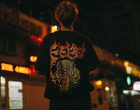 STREETWEAR CLOTHING LINE 2018