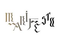 Manifesto : An Emotional Typeface