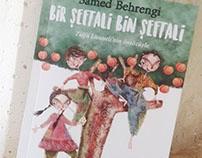 Children's Book Illustration Çocuk Kitabı İllüstrasyon