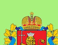 Vladimir Online