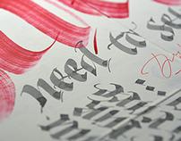 White OpenBox Calligraphy