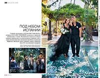 Natalia Zemtsova - Wedding Exclusive in OK! Magazine