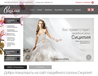 Sicilia - online shop of wedding dresses