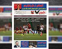 Newspaper Sports
