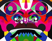 India - South Korea Cultural Immersion Program