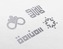 Manama 2014: Arab Capital for Innovation & Entrep...