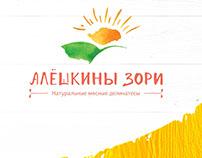 Aleshkiny Zory