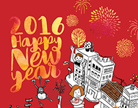[Aon] Happy New Year 2016 greeting card