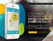 Landing Page - GPS-tracking TIXY