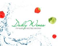 Безалкогольные вина DailyWines   Мобильное приложение