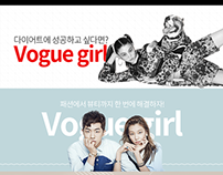 voguegirl&GQ facebook advertisement