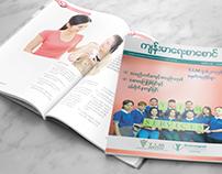 Publication Design   Health Newspaper