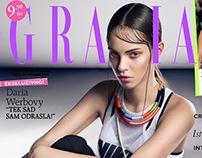 Grazia cover and editorial April 2015.
