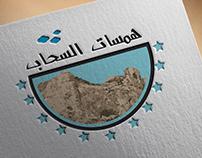 Hamasat logo