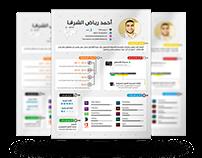Design | My CV