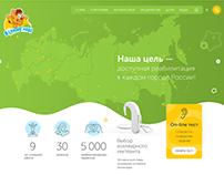 «I hear the world!» / The website of social program