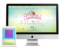 I Mikri Xrisallida Pre-School Official Web Site