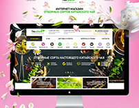 Chinese tea online store - TeaPlace