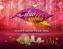 SKS Happy New Year 2016