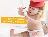 Epargne enfants - Attijari bank -