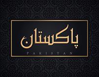 Urdu name