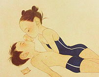 中田郁美《窸窸窣窣HisoHiso》|畫冊設計