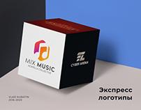 Logo express / Экспресс логотипы