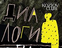 kozlov club poster