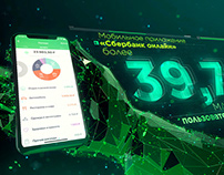 Sberbank Promo editable project