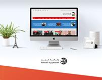 khabar website