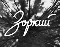 10 Soviet Camera Illustrations