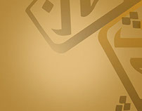 Urdu Logo Designs