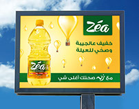 Zea Sunflower Oil