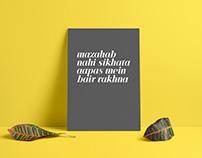 Poster - Mazhab...