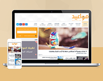 Mawa3ed Website