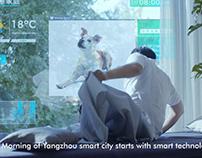 Vision of Yangzhou 'Smart City'
