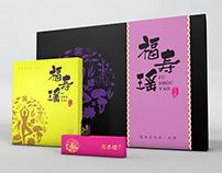 福寿瑶 健康护理 化妆品 包装设计