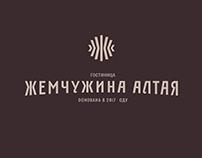 «Жемчужина Алтая»: логотип, айдентика / logo, identuty