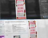 Оформление группы Вконтакте - Магазин цветов.