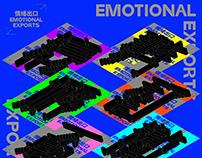 情绪出口 / EMOTIONAL EXPORTS