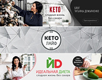 VK Headers for Keto project