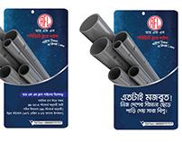 Dangler Design UPVC Pipe