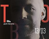 TOBIAS. poster