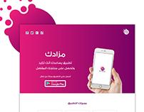 Mazadk | UI design (web)