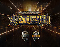 Tencent CrossFire 9th Anniversary: Time To Fire!
